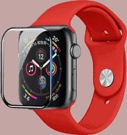 Ikonka Menu Akcesoria Apple